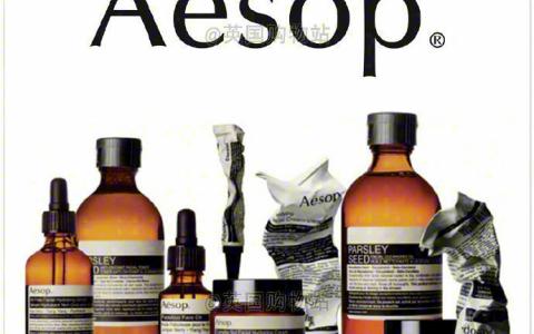 Aesop全线77折,香芹籽系列、樱草面膜、B Triple C平衡啫喱、轻盈保湿精华露!