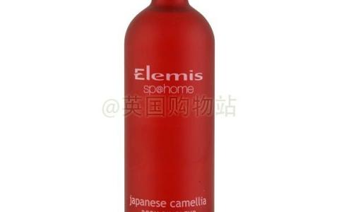 妊娠纹神器Elemis日本山茶花身体油75折