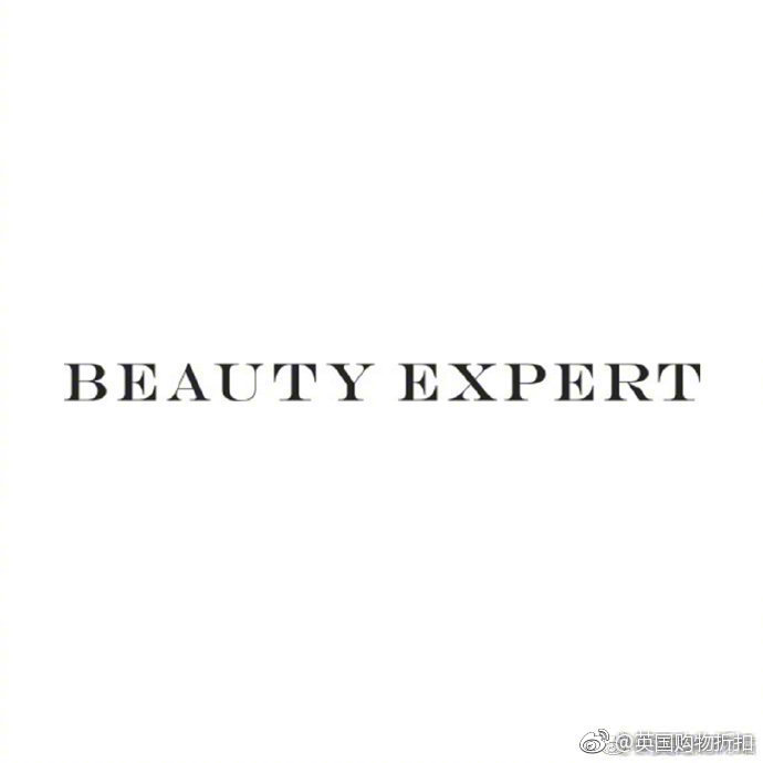 Lookfantastic,Beauty Expert,HQ Hair,Mankind美妆520折扣来袭