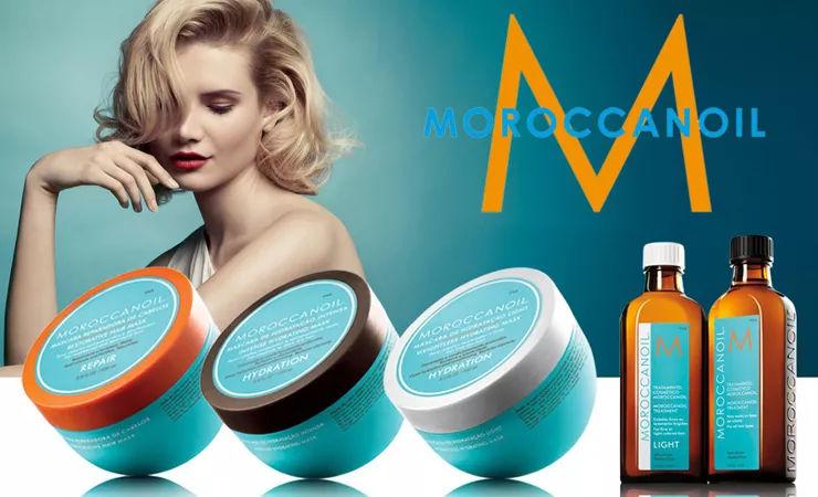 Moroccanoil最新优惠 全线75折 护发专家Moroccanoil 摩洛哥油