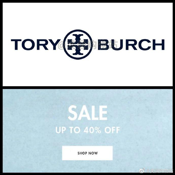 Tory Burch官网六折!!2019 Summer Sale 夏季Sale正式开始,参加的全部40% OFF呀!