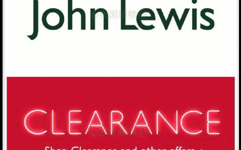 John Lewis 2019 Summer Sale来啦!2019夏季Sale年度最大规模Clearance启动,上万件商品2.5折起!