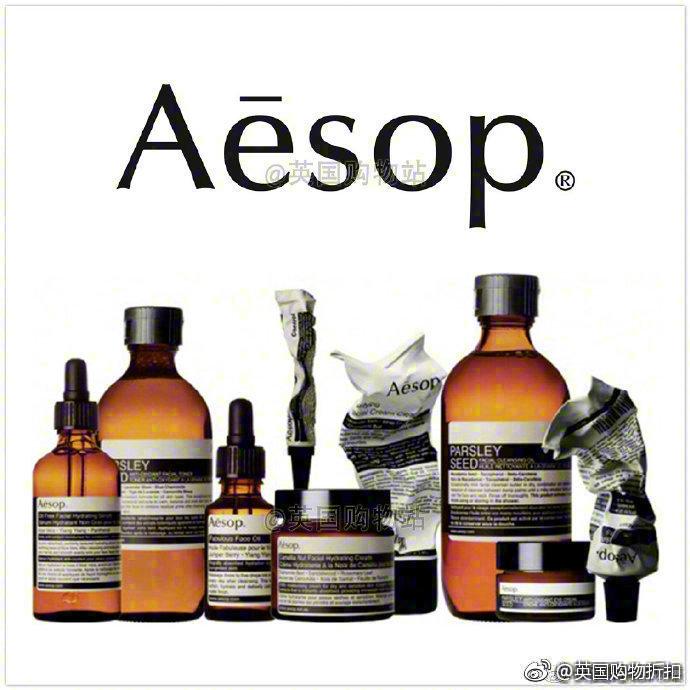 Aesop全线7折 - 75折,香芹籽系列、樱草面膜、B Triple C平衡啫喱、轻盈保湿精华露!