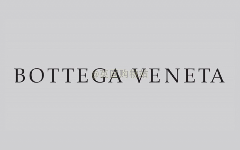Harrods Summer Sale | Bottega Veneta终于折啦,60多款全部30% OFF呀!!!