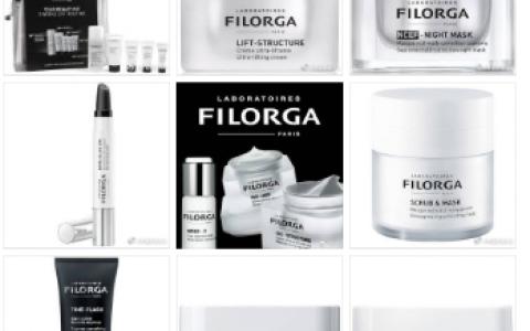 法国高科技Filorga菲洛嘉全线7折 ,还有重磅礼品
