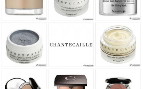 Chantecaille香缇卡全线85折,钻石面膜,隔离都有!