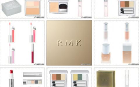 日本新生代美容品牌RMK全线75折囤货啦