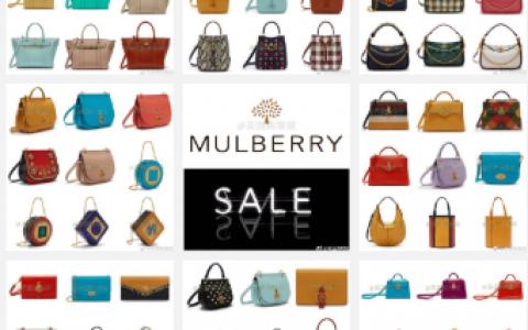 Mulberry官网夏季Sale啦 30% - 50% OFF