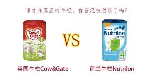 【科普】 关于牛栏奶粉这点事!英国牛栏和荷兰牛栏到底哪个好?