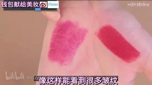 手把手教大家如何漂亮的涂口红~ 如何漂亮的涂口红?