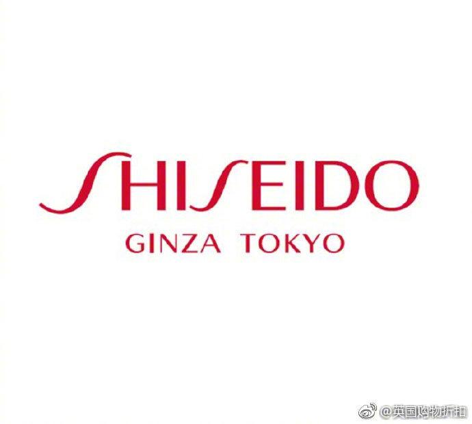 Shiseido资生堂红腰子 资生堂官网最新优惠