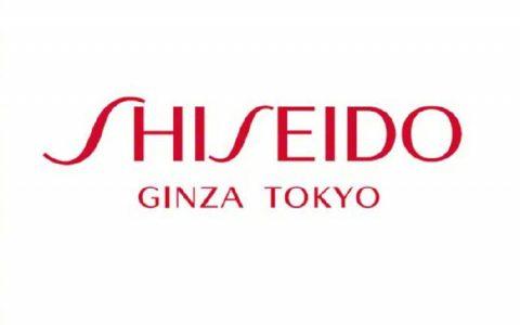 Shiseido资生堂最新打折优惠 全线82折支持支付宝 + 中文地址