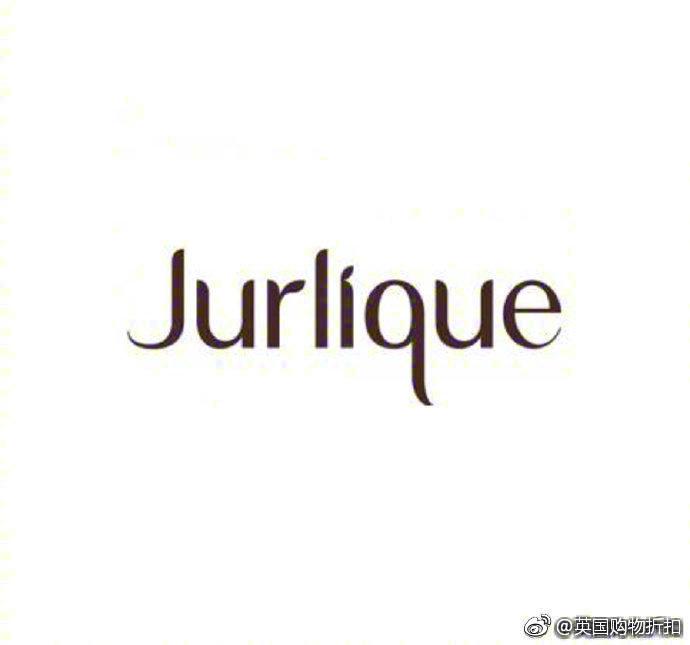 世界上最纯净的活机护肤品牌 茱莉蔻Jurlique 2019最新打折优惠 全线25% OFF
