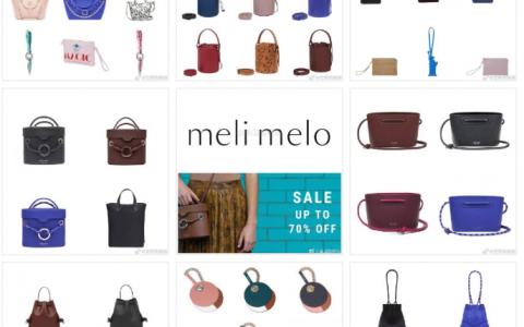 凯特王妃最爱的西班牙包包meli melo优惠信息,夏季大促summer sale
