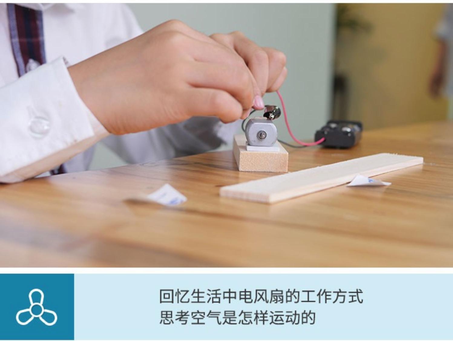 在家就能上的硅谷动手科学课:玩创Lab美式steam小学科学课手工科技小制作