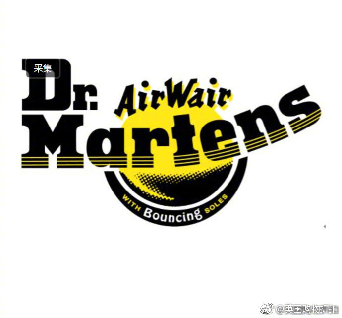 Dr. Martens马丁靴78折