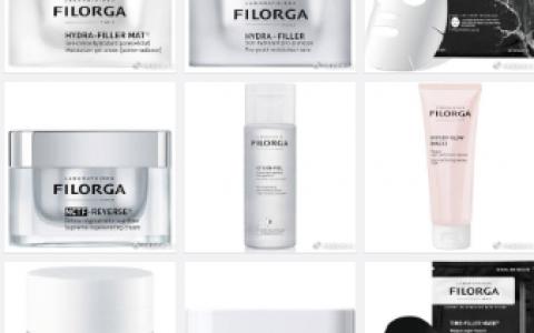Filorga菲洛嘉全线75折 + 重磅礼品