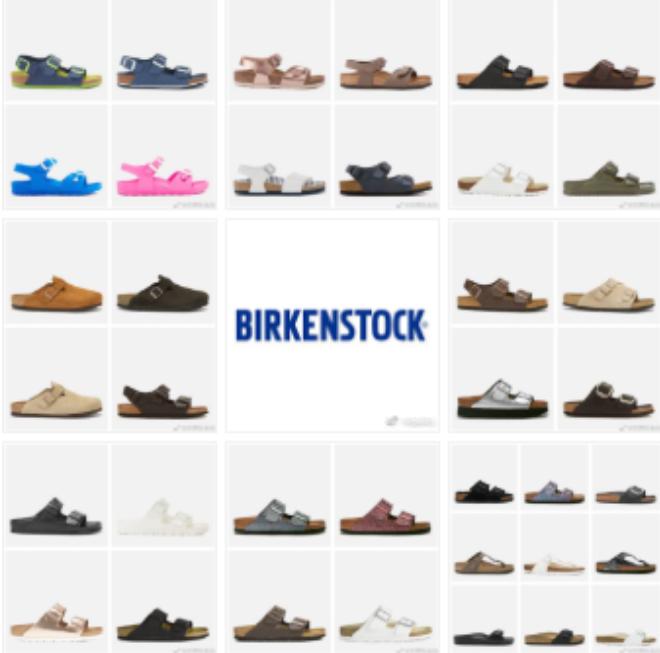 德国Birkenstock勃肯凉鞋全线25% OFF
