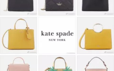 Kate Spade夏季Sale疯抢!低至4折 + 额外9折