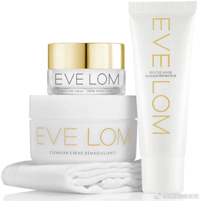 Eve Lom明星产品护肤套装56折 + 礼品