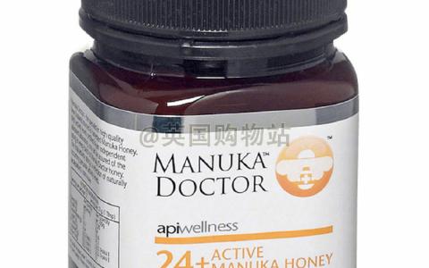 Manuka蜂蜜促销 2019最新海淘优惠