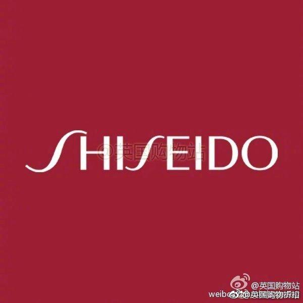 Shiseido资生堂最新优惠码 海淘 护肤品、彩妆、身体产品、防晒霜