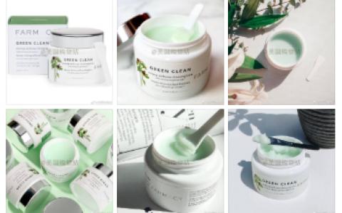 Farmacy Green Clean天然深层清洁卸妆膏7折