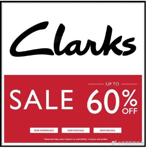 Clarks官网Mid Season Sale Up to 30% OFF