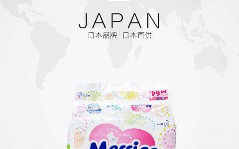 婴儿纸尿裤推荐品牌榜TOP4 – KAO花王 日本
