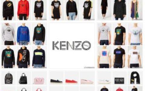 Kenzo全价款全线26% OFF