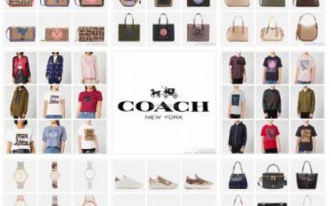 双11| Coach全线78折全线22% OFF