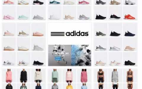 Adidas官网参加的全部25% - 50% OFF