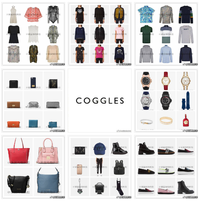 Coggles轻奢双十一扫货!