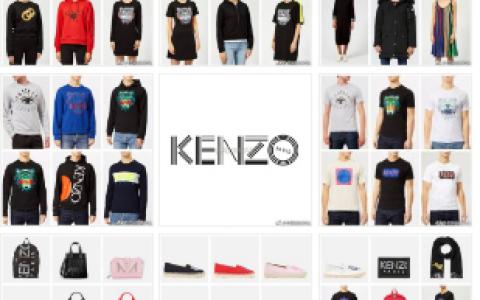 Kenzo全线7折