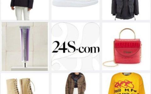 奢侈品名站24S 最高至5折