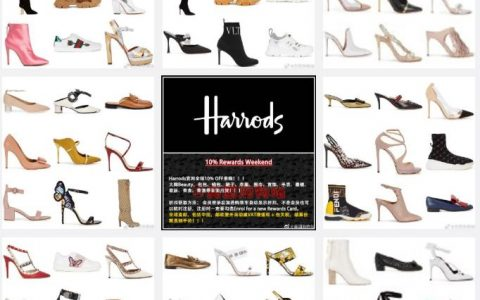 Harrods鞋子Harrods全场10% OFF