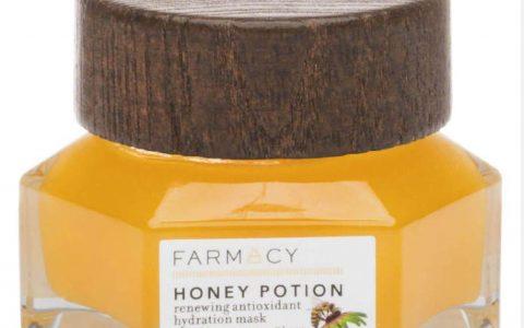 FARMACY蜂蜜面膜7折闪促