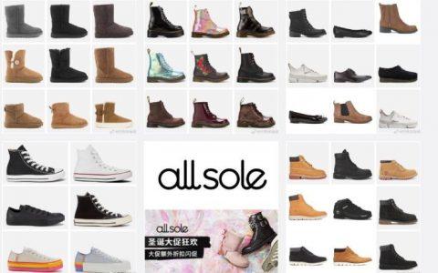 Allsole鞋子圣诞Sale低至3折 + 额外85折