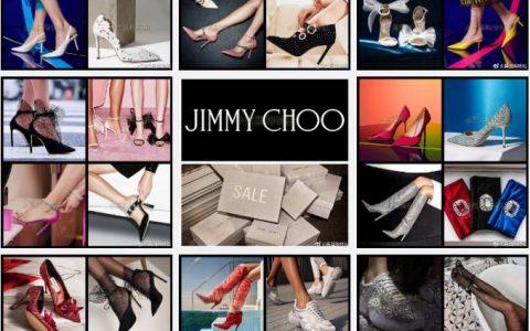 Jimmy Choo官网圣诞Sale