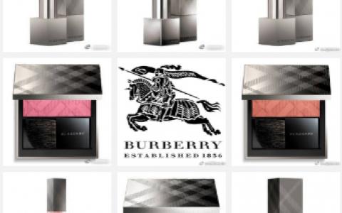 Burberry彩妆全线75折+ 礼品
