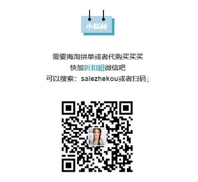 Kiehl's科颜氏官网春季热单20% OFF,线上已是折后价!