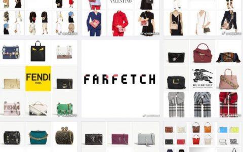 奢品名站Farfetch清仓Up to 60% OFF + 满150镑10% OFF