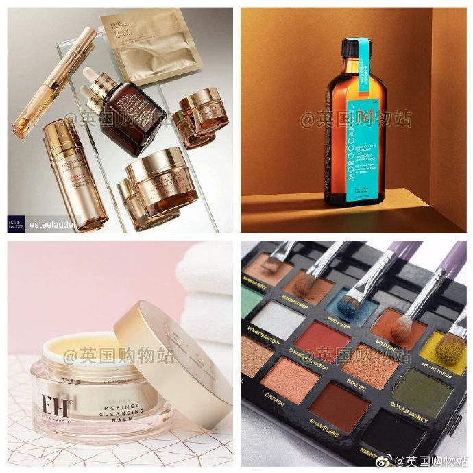 AllBeauty全站Up to 85% OFF,香水、彩妆、护肤品、美发等一镑起,全球直邮,包括中国,可支付宝