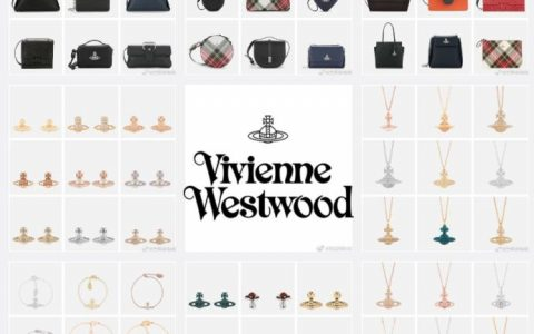 Vivienne Westwood全线75折