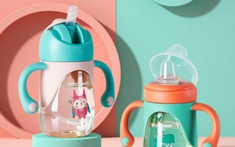 【英国KC】宝宝吸管学饮鸭嘴杯